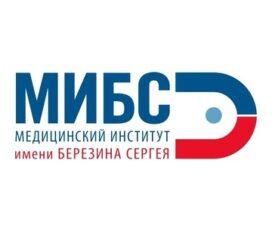 ЛДЦ МИБС Краснодар