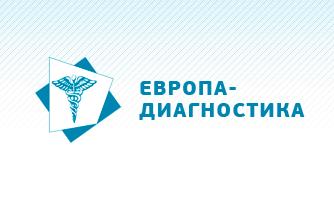 Медицинский Центр Европа-Диагностика, Воронеж