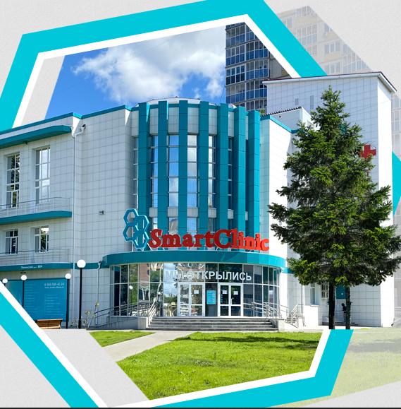 Клиника SmartClinic, Воронеж