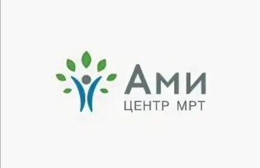 Центр МРТ АМИ, Санкт-Петербург