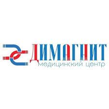 Медицинский центр ДИМАГНИТ, Краснодар