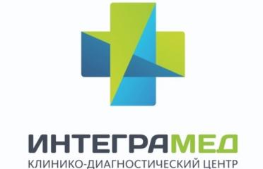 ИнтеграМед Медицинский центр на Испытателей, Санкт-Петербург