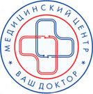 Медицинский центр Ваш доктор, Дзержинск