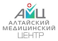 Алтайский Медицинский Центр, Барнаул
