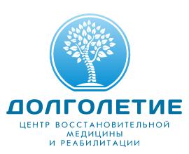 Центр восстановительной медицины и реабилитации ДОЛГОЛЕТИЕ, Барнаул