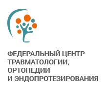 Федеральный центр травматологии, ортопедии и эндопротезирования, Барнаул
