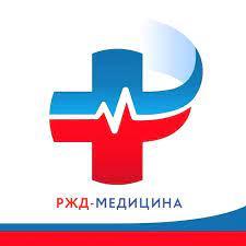 Клиническая больница РЖД- Медицина, Батайск